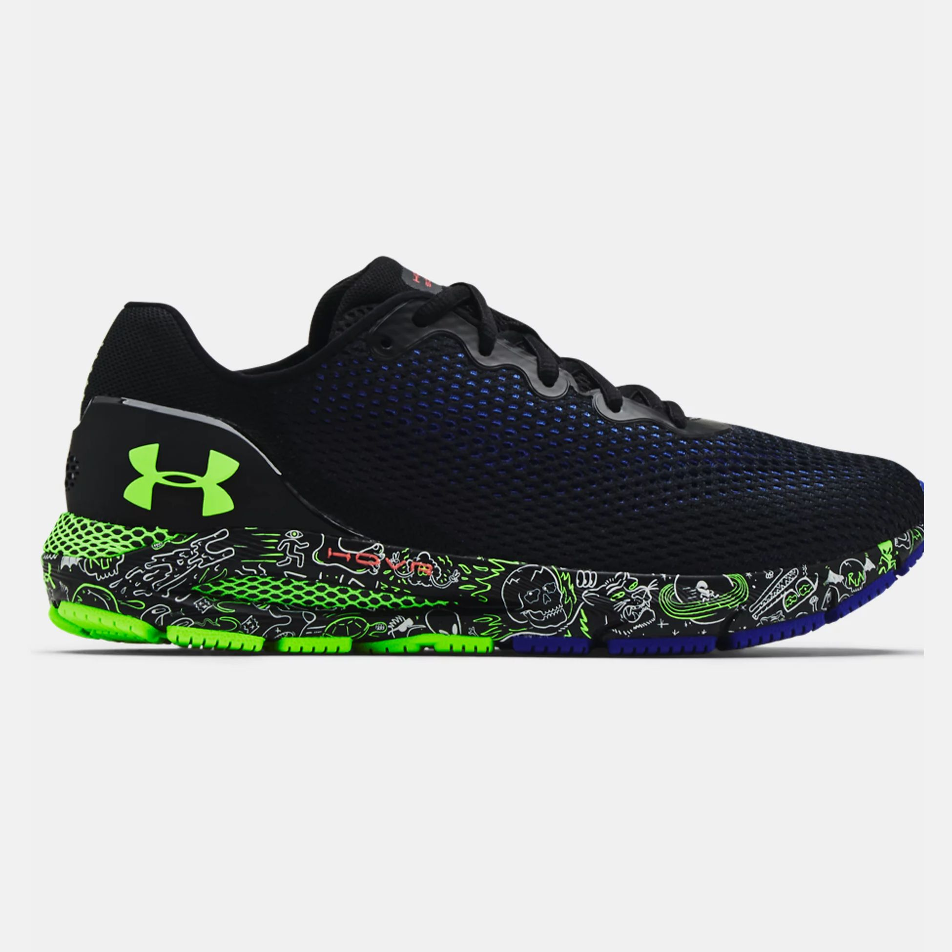 Shoes -  under armour UA HOVR Sonic 4 FnRn