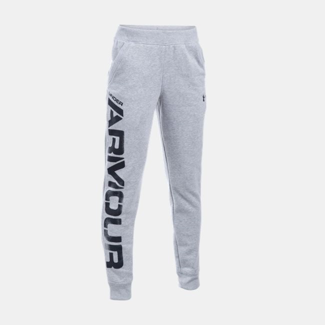 boys under armour sweatpants