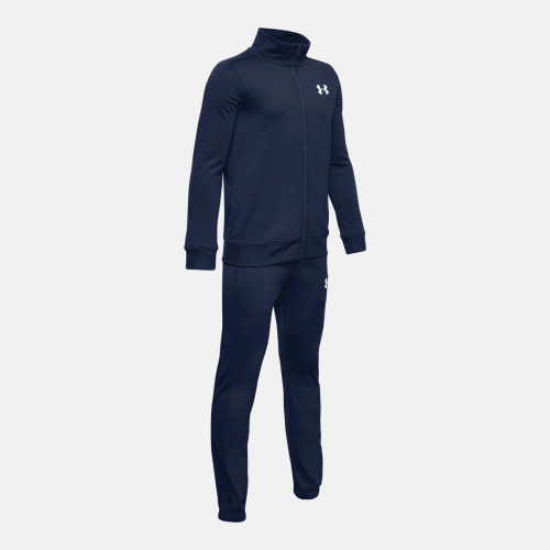 Clothing - Under Armour Knit Track Suit 7743 | Fitness