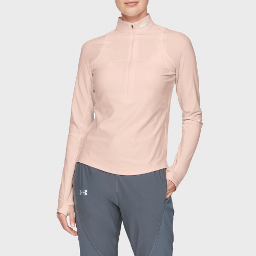 Clothing - Under Armour Qualifier half Zip 6512 | Fitness