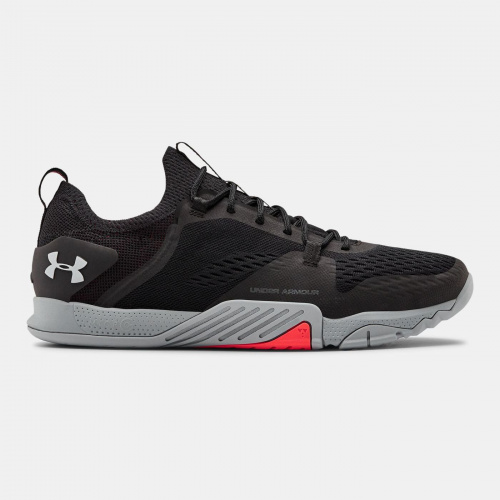 Shoes - Under Armour TriBase Reign 2 2613 | Fitness