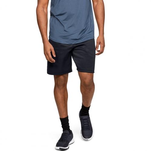 Clothing - Under Armour UA MK-1 Warm-Up Shorts 5274 | Fitness