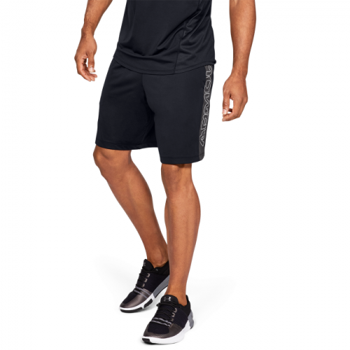 Clothing - Under Armour UA MK-1 Wordmark Shorts 7253 | Fitness