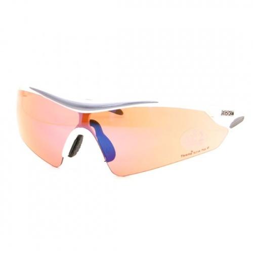 Eyewear - Briko Endure Pro Solo | Bike-equipment